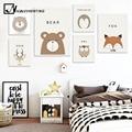 NICOLESHENTING Cartoon Animal Deer Lion Bear Minimalist Art Canvas Poster Painting Wall Picture Print Modern Home Kid Room Decor