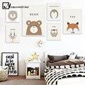NICOLESHENTING de dibujos animados Animal León oso arte minimalista Cartel de la lona de la pared pintura imagen moderna casa chico habitación Decoración