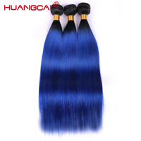 Pre colored Ombre Bundles Deal T1B/Blue Color 3 Bundles Hair Brazilian Human Hair Remy Straight Hair Hair Extensions 3Pcs/lot