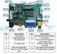 Универсальный HDMI VGA 2AV 50PIN ttl LVDS плате контроллера Модуль монитор Комплект для Raspberry PI ЖК-дисплей AT070TN92 tn90 94 Панель Бесплатная доставка
