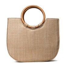 2018 새로운 유명한 디자이너 비치 가방 짚 Totes Satchels 가을 겨울 가방 나무 손잡이와 함께 여성 핸드백 꼰된 등나무 가방