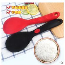 Бытовая высокая температура ложка для риса антипригарная ложка Кухня толстая нескользящая ложка
