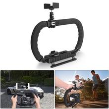 Camera Mobile Stabilizer C Shape Dual Hand Holder Video Steadicam Mount Rig for Canon EOS 5D Mark IV Nikon D7200 Pentax DSLR Cam цена и фото