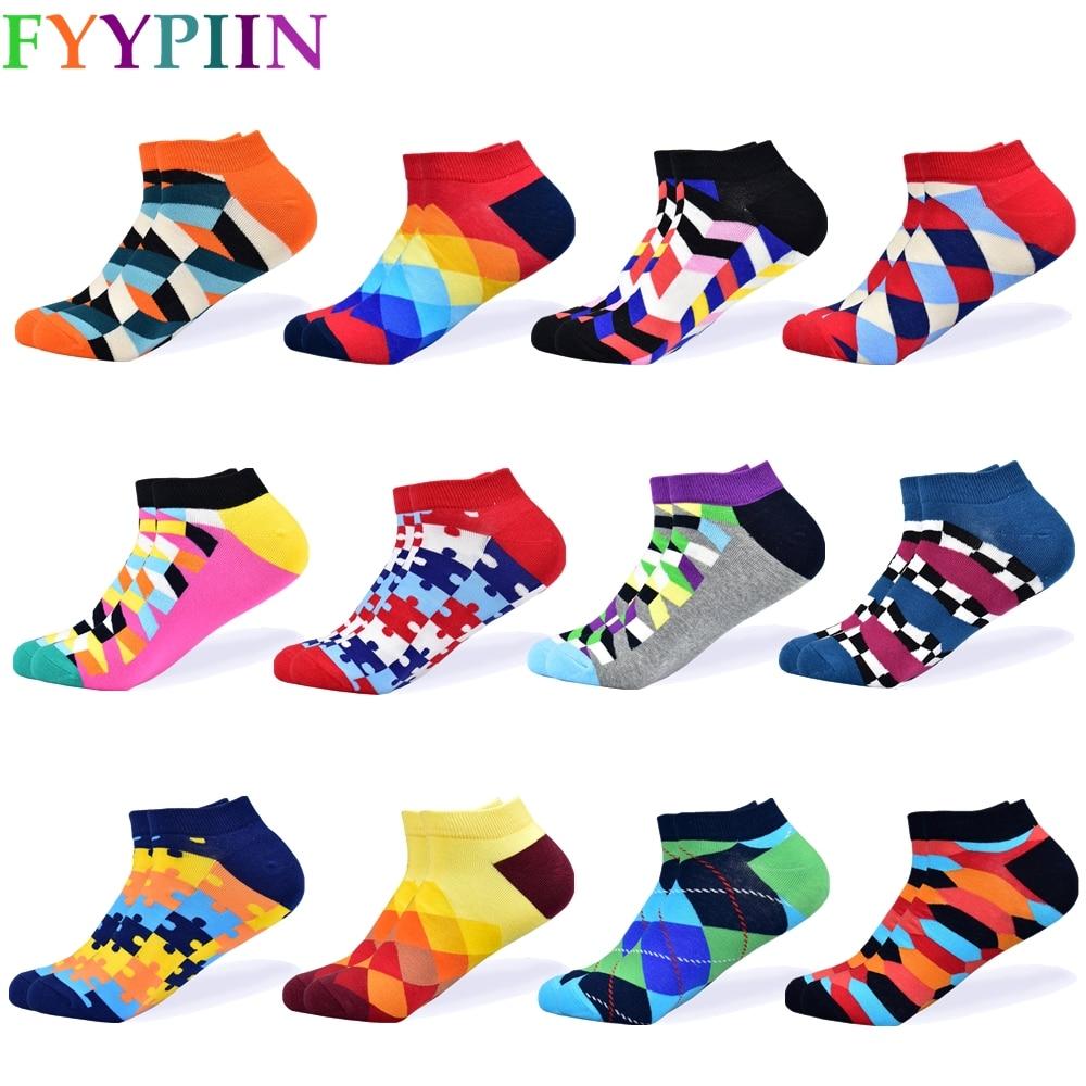 2020 Socks Men's Latest Design Boat Socks Short Summer Socks Quality Business Geometric Lattice Colorful Men's Cotton Socks