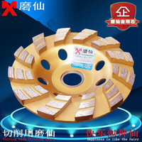 Diamond Segment Grinding Wheel Grinding Disc Wheel Bowl Shape Grinding Cup Concrete Granite Stone Ceramics
