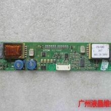PCU-P090D CXA-0283 PCU-PO9OD балка высокого давления