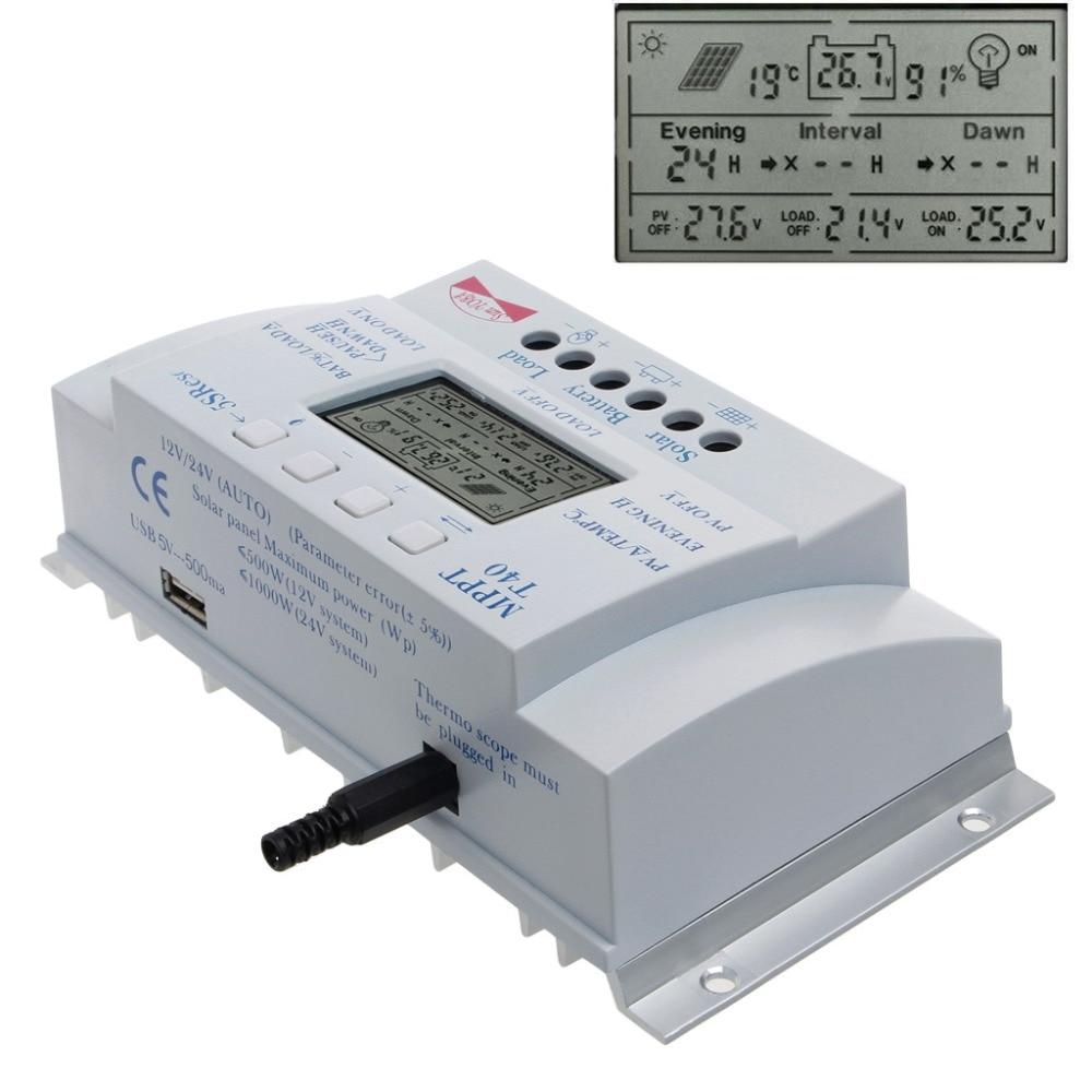 LCD 20/30/40A 12V/24V MPPT Solar Panel Battery Regulator Charge Controller T20 3 Timer Solar Controllers