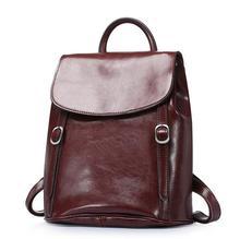 062217 г. Лидер продаж, Женская Рюкзак Мода двойной плечо сумка