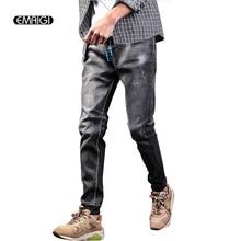Men's Elastic Waist Jeans Plus Size M-5XL Male Fashion Casual Denim Pant Street Fashion Hiphop Jean Trousers
