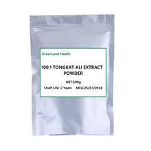 High Quality Pure Nature Tongkat Ali extract 10:1 powder 100-1000g