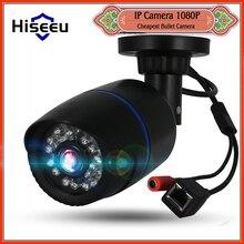 Hiseeu 1080 P 2.0MP HD Сеть ВИДЕОНАБЛЮДЕНИЯ Ip-камера Камеры Наблюдения H.264 P2P Дистанционного Onvif 2.0 бесплатная доставка HBD12