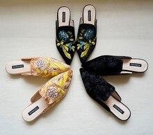 2017 женщин вышивка бархатные Сабо меховые шлепанцы Chiara Ferragni пушистые тапочки Обувь на среднем каблуке Вьетнамки слипоны Босоножки
