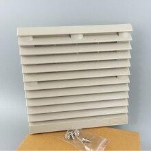 Dustproof FB-805 blind window Ventilation Filter electrical Cabinet Net suit Mount 20cm Fan