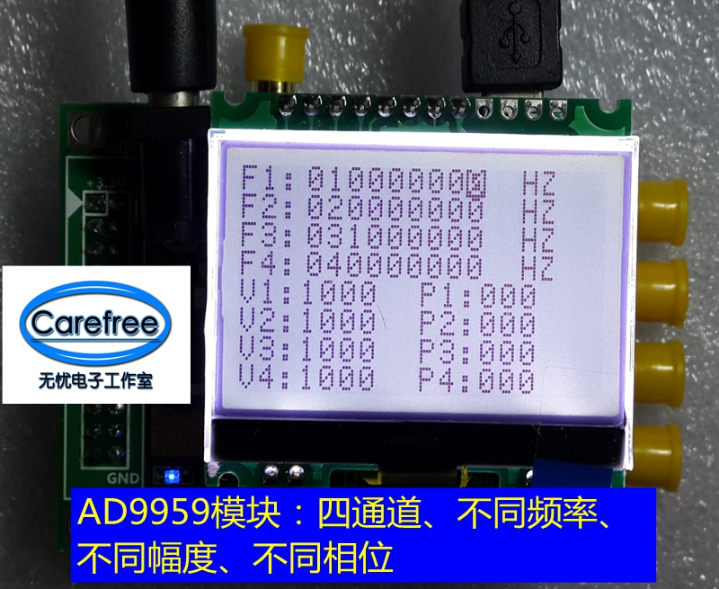 4 Channel AD9959 200MHz DDS Signal Generator 500MSPS RF signal source module Software 12864 lcd Display