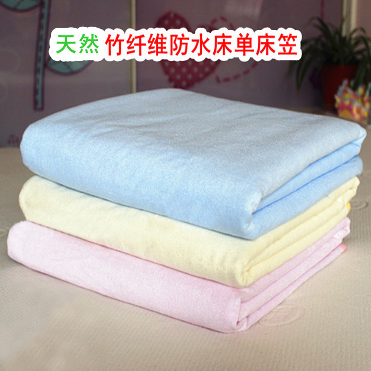 Bamboo Fiber Sheets