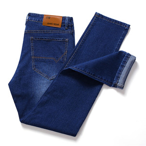Мужские облегающие джинсы, повседневные эластичные джинсы черного и синего цвета, Брендовые брюки для осени и зимы, 38-40, 2019