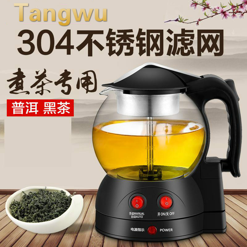 Free shipping Steam make tea Glass insulation the boiled tea, electric kettle boil black pu-erh pot puerh 357g puer tea chinese tea raw pu erh sheng pu er free shippingtd39