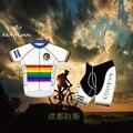 KEYIYUAN летняя велосипедная Джерси Одежда для горного велосипеда дышащая быстросохнущая форма для гоночного велосипеда MTB Одежда для велосип...