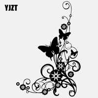 YJZT 13CM*19.3CM Car Stickers Butterflies And Flowers Swirly Bottom Right Corner Elegant Vinyl Decal Black/Silver C24-0364