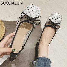 SUOJIALUN Plus Size 35-41 Women Flats Casual Round Toe Ballet Flats Slip On Loafers Fashion Wave Pointed Bowtie Ballet Flats