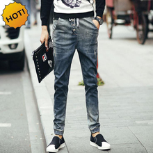 Fashion Vintage Spliced Slim FIt Ankle Banded Pants Teenagers Hip Hop Boys Shadow Drawstring Gradient Jeans Harem Pants 28-34