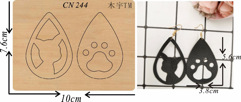 Dogs and footprint Earrings new wooden mould cutting dies for scrapbooking Thickness 15 8mm