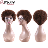 Medium Brown 4# Short Human Hair Wigs Afro Kinky Curly African American Wigs For Black Women Non Remy Brazilian Hair KEMY HAIR