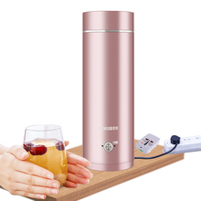 Electric Kettle small Health cup Portable travelling Milk boilers Multi function water cooker intelligent mug teapot for tea pot