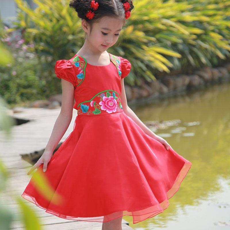 Discount Kids Cheongsam Dress Cotton Chinese Traditional