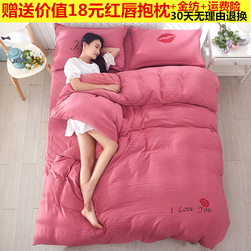 bedding set 4 size Green Spirit bedding set duvet cover set Korean bed sheet +duvet cover +pillowcase pink bed cover bed linen