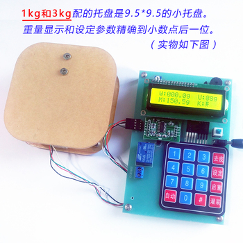 Main Board of Automatic Quantitative Filling Controller for Liquid