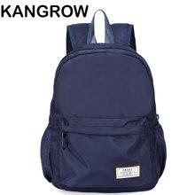 Kangrow женские рюкзаки женщин синей нейлоновой сумки мода повседневная daypacks solid back сумки для девочек довольно стиле shcool мешки