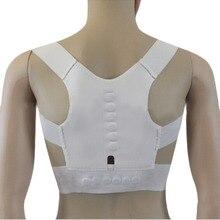 Hot Adjustable Posture Corrective Brace Body Shaper Strap Magnetic Power Posture Back Support Correction Band Body Slimming Belt