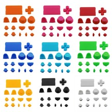Full Thumb stick Thumbstick Buttons Kit for PS4 Controller Custom Replacement Parts Chrome Gloss Solid Color