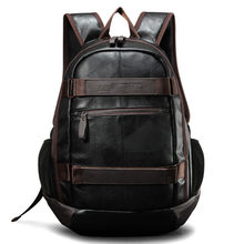 a3d1e478f4b4 Новый Для мужчин рюкзак Для мужчин Кожа PU Рюкзак для подростков  Повседневное Для мужчин рюкзаки большой Ёмкость ноутбук рюкзак .