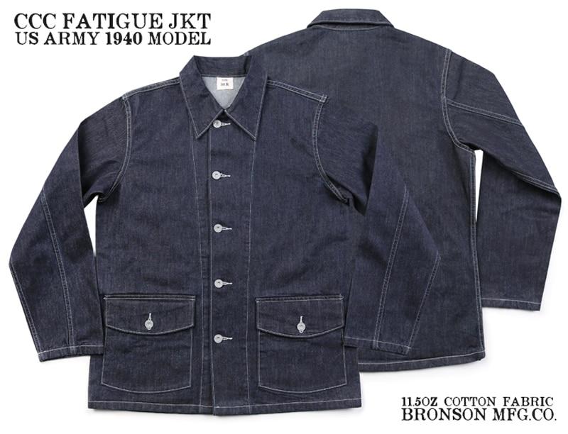 bronson mfg co review mfg co clothing