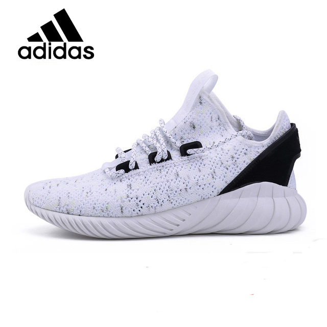 Cheap Adidas Tubular Nova Primeknit White Black Pink