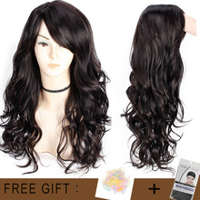 Long Lavy Black Red Hair Mix Color Women Wigs Heat Resistant Synthetic wigs with bangs for Women African American Natural Hair wigs only taro miilk wigs for 18 american girl dolls reborn dolls with 10 11inch head heat resistant synthetic hair accessory