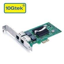 10gtek для Intel 82576 чип 1G Gigabit Ethernet конвергентный сетевой адаптер переменного тока, двойной RJ45 Медь Порты, PCI Express 2,0X1, E1G42ET