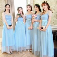 Vestido largo de dama de honor azul claro champán gris rosa púrpura novia hermana invitados boda vestido de fiesta SW1845