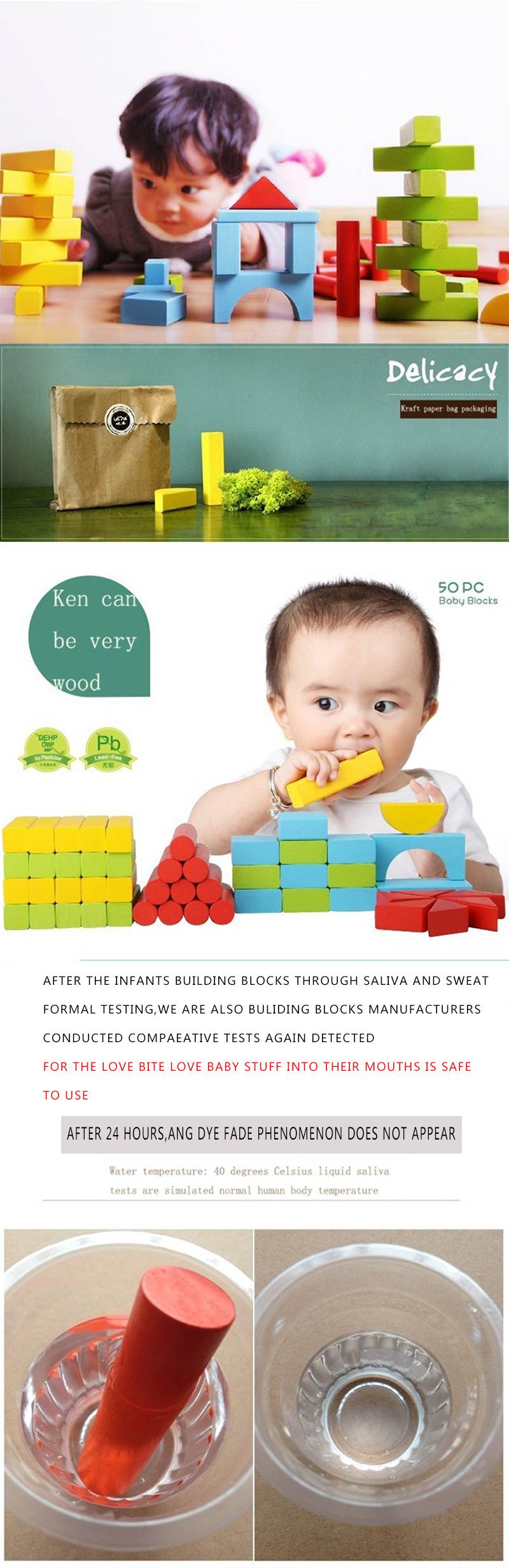 Aliexpress Buy [Umu] 50PCS Wooden Building Blocks Children s