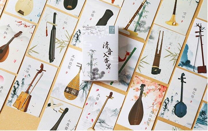 L157- Good Voice Paper Lomo Cards(1pack=27pieces)