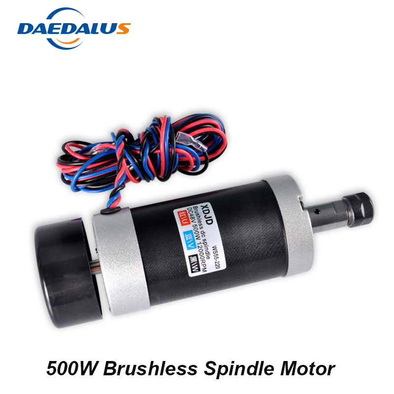 Free Shipping 500W CNC Spindle Motor 12000 RPM DC Brushless Spindle ER11/ER16 Motor For Milling Machine ToolsFree Shipping 500W CNC Spindle Motor 12000 RPM DC Brushless Spindle ER11/ER16 Motor For Milling Machine Tools