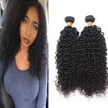 8A Brazilian Virgin Hair Curly Cheap Hair Bundles Queen Weave Beauty ltd Virgin Hair 3 Bundle Deals Kinky Curly Virgin Hair