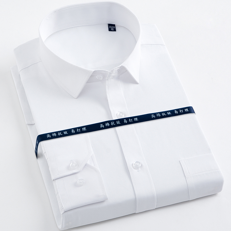 Men's Plus Size Regular-fit Basic Dress Shirt Patch Single Chest Pocket Comfortable Long-Sleeve Formal Work Office White Shirt
