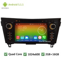 Quad Core WIFI Android 5.1.1 2Din 1024*600 Car DVD Player Radio PC Audio Stereo Screen GPS For Nissan X-Trail Qashqai 2012-2015
