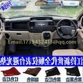 Dashmats car-styling accesorios tablero de instrumentos cubierta para Ford Transit 150/250/350/Tourneo 350HD passenger van 2000-2012 RHD