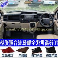 dashmats car styling accessories dashboard cover for Ford Transit 150/250/350/350HD Tourneo passenger van 2000 2012 RHD