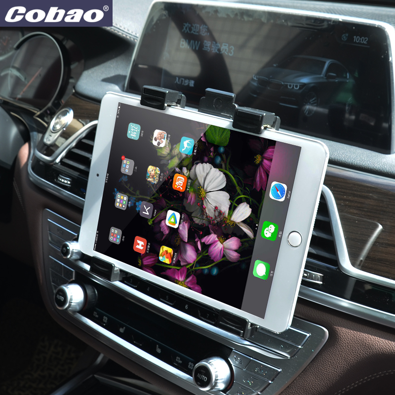 Cobao 7-11 inch CD slot tablet car holder navigation tablet holder stand accessories for Ipad Air mini Pro Samsung Galaxy TAB ...