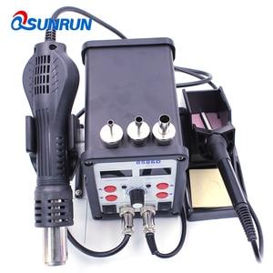 Image 2 - QSUNRUN 700W 220V 8586D 2 W 1 Hot wiatrówka i lutownica automatyczna stacja rozlutownicy z podwójnym wyświetlaczem cyfrowym